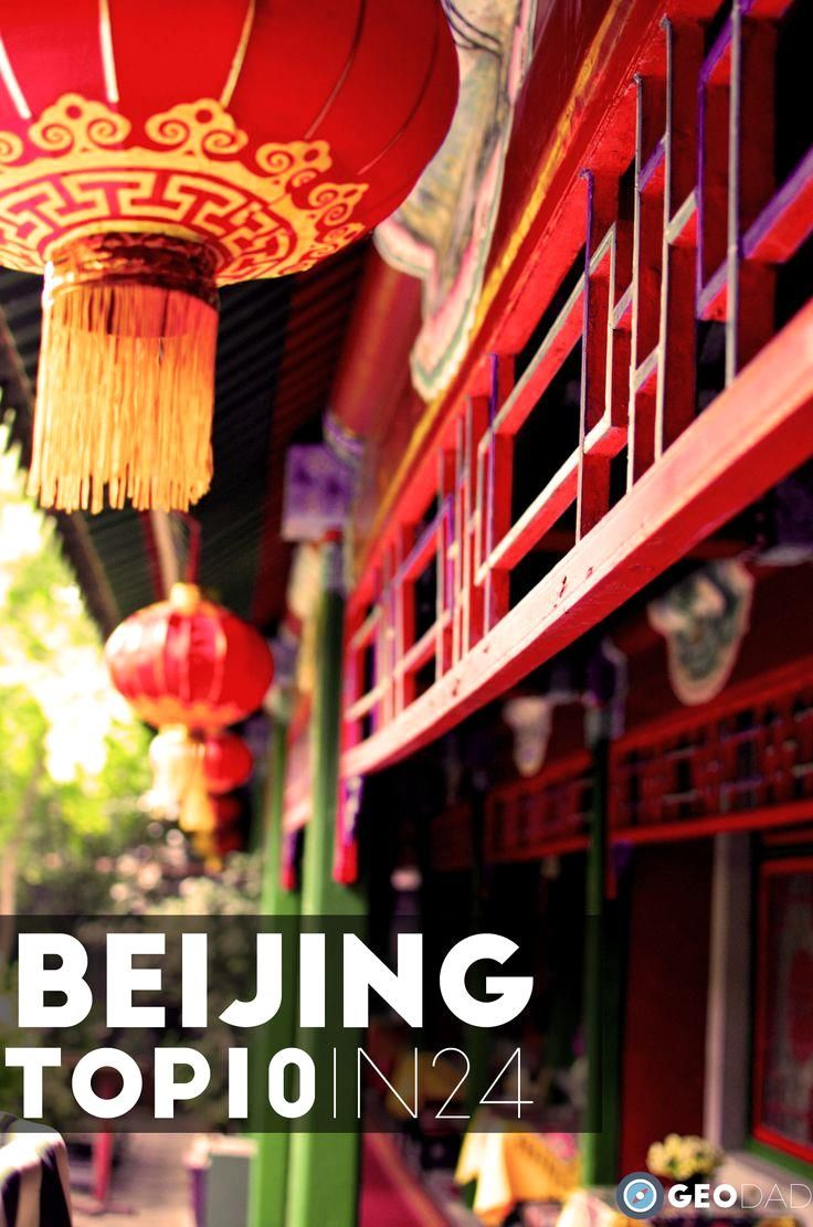 Love to travel but h  Love to travel but have a long layover at Beijing Capital Airport (PEK)? Check out the Top 10 Things to do in Beijing in 24 Hours!