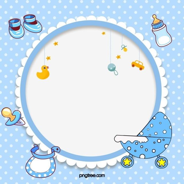 Blue Childlike Frame Elements Blue Lovely Light Blue Png Transparent Clipart Image And Psd File For Free Download Baby Cartoon Drawing Baby Boy Background Baby Boy Cards