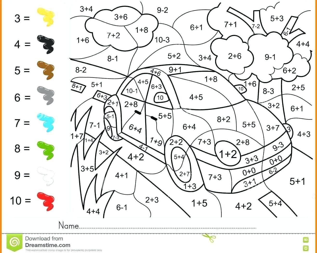 2nd Grade Math Coloring Worksheets 2nd Grade Coloring