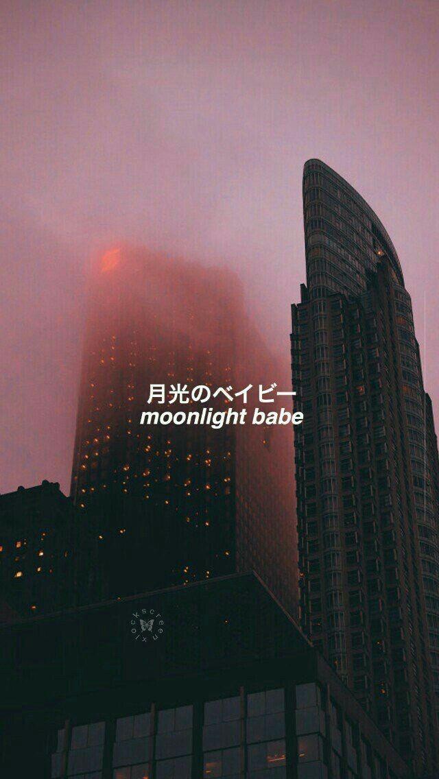 Teenagers space 🌙 - S