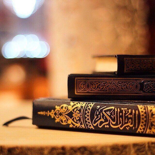 تدبر الآية إقرأ وربك الأكرم لتعلم أن من أعظم ما ي ستجلب به كرم الله وعطاؤه هو كثرة قراءة القرآن Quran Wallpaper Quran Book Islamic Wallpaper