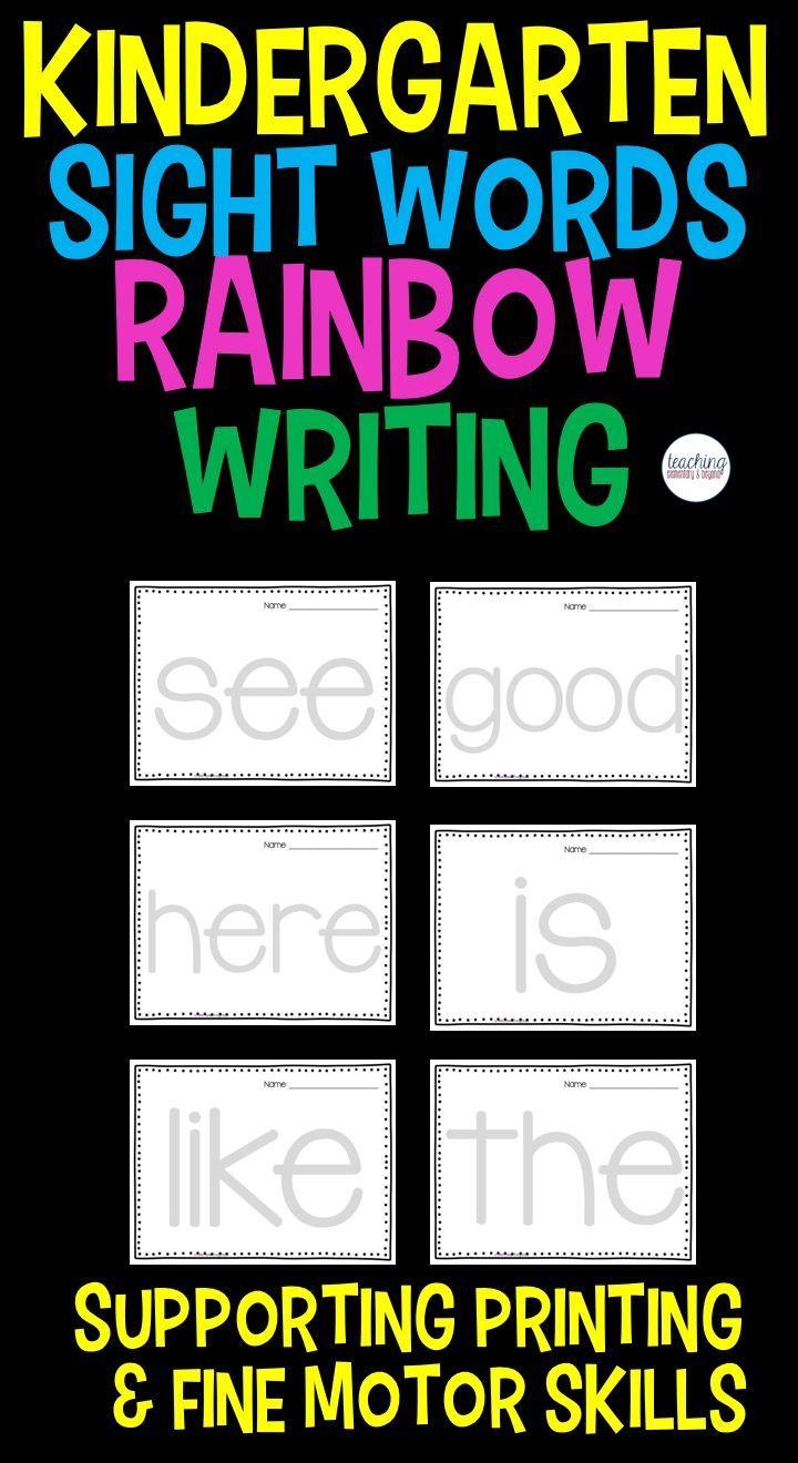Kindergarten Sight Word Rainbow Writing Practice Sight Words Kindergarten Sight Words Kindergarten Activities Word Activities [ 1320 x 720 Pixel ]
