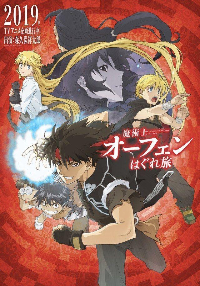 Anime de l'hiver 2020 Otaku Level 10 en 2020 Anime