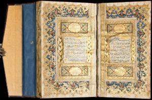 The Miraculous Quran My Path to Islam 8af16e0a1a940eac0fdd2b635e4d6859