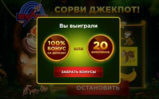 косынка играть онлайн бесплатно 3 карты двойная косынка играть онлайн бесплатно