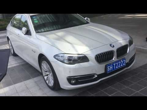 BMW Internet Driving Remote Assistant Car TBOX Computer