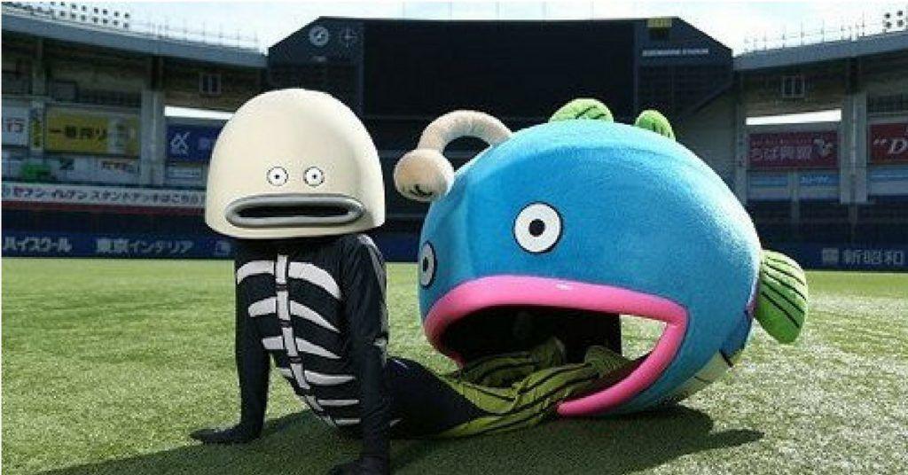 Japanese baseball teams anglerfish mascot is insane kind
