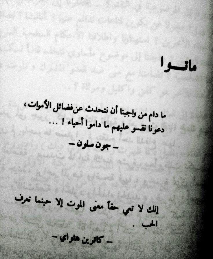 كلمات عميقه Quotes Math My Love