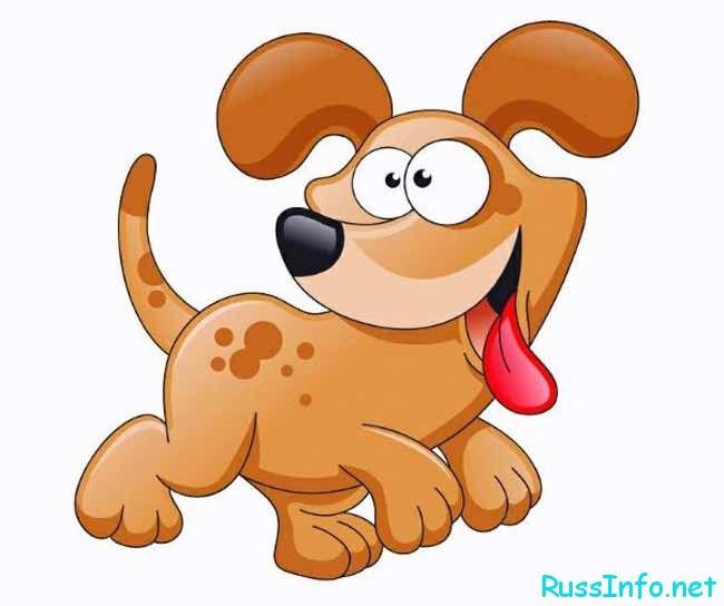 мультяшная собака. картинки