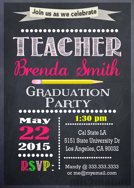 teacher education degree graduation invitation by m2mpartydesigns