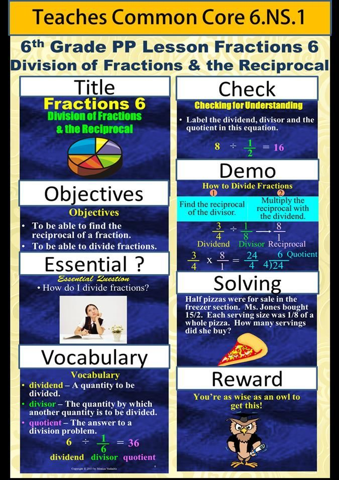 6th Grade Fractions 6 Teaches Students How To Find The Reciprocal Of A Fraction And How To Divide Fractions Many Fractions Sixth Grade Math Powerpoint Lesson Reciprocal math worksheets grade