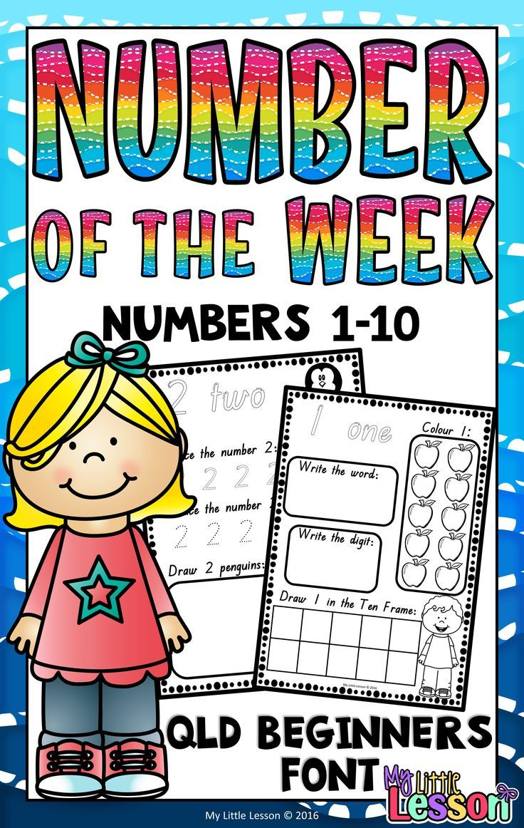 Numbers 1-10 Worksheets QLD Beginners Font | Aktivitäten ...