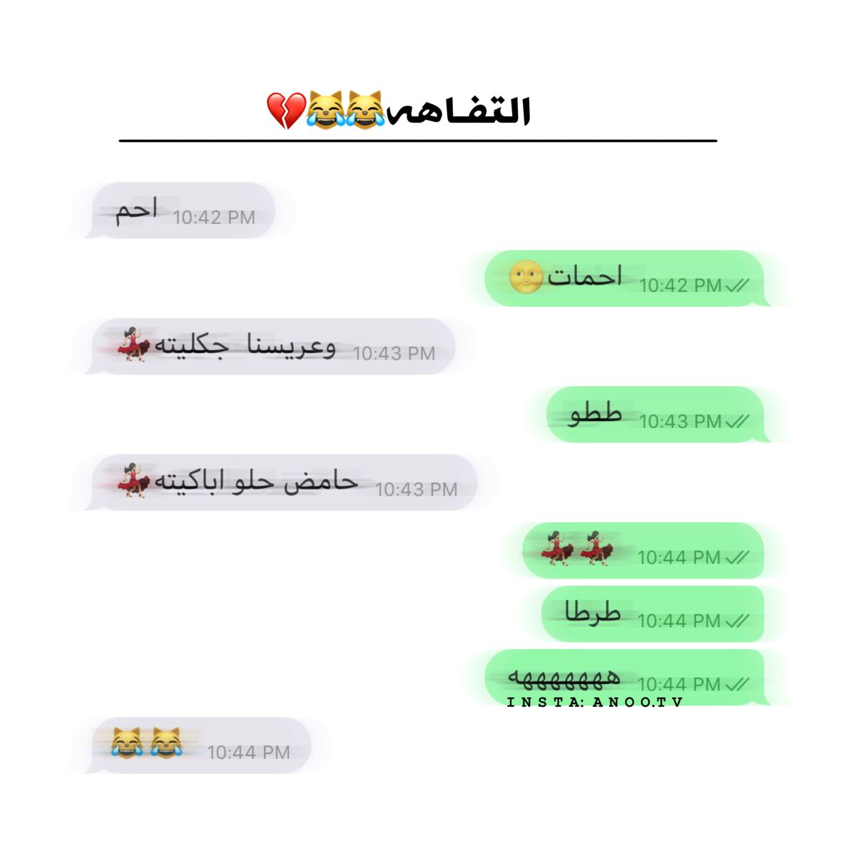 Pin By حنــو On رمزيات Love Husband Quotes Husband Quotes Really Funny
