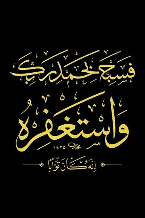 Desertrose Aayat Bayinat Islamic Calligraphy Islamic Art Calligraphy Calligraphy