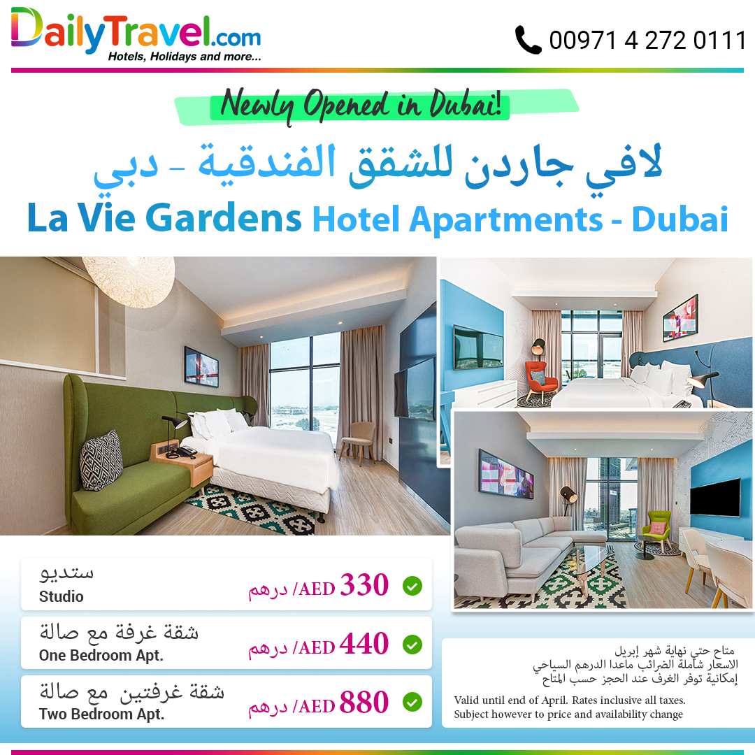 La Vie Gardens Hotel Apartments In 2020 (With Images