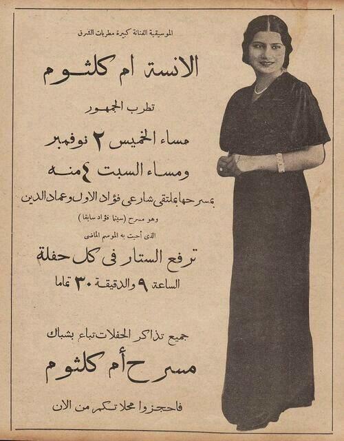Waheed Sobhi On Twitter Egyptian Movies Egyptian Poster Egypt History