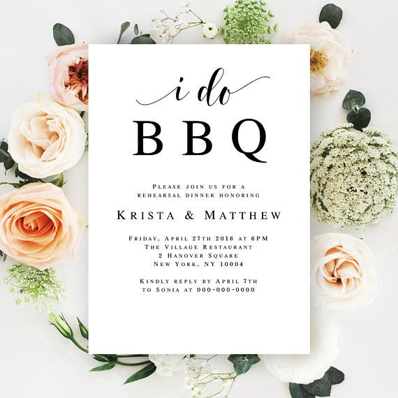 I Do Bbq Invitation Printable I Do Bbq Template Couples Shower