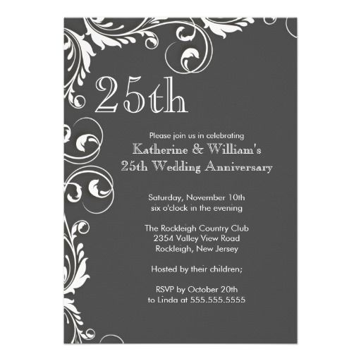 25 Wedding Anniversary Celebration Ideas: 25th Wedding Anniversary Party Invitations