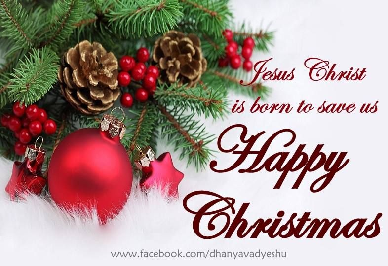 A Silent Night A Star Above A Blessed Gift Of Hope And Love A Merry Christmas To You Merry Christmas Wishes Merry Christmas Pictures Christmas Quotes Images