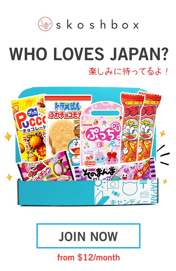Looking for a fun monthly box that won't clutter your house? Discover the exciting world of Japanese candy. Ships Free anywhere in the US, and all members receive 20% OFF the snack shop anytime. See you there (^-^)/