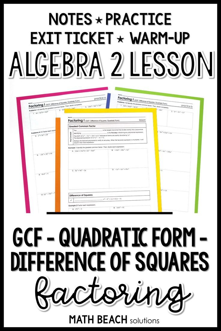 Factoring Polynomials Worksheet Answers Fresh 15 Best Of