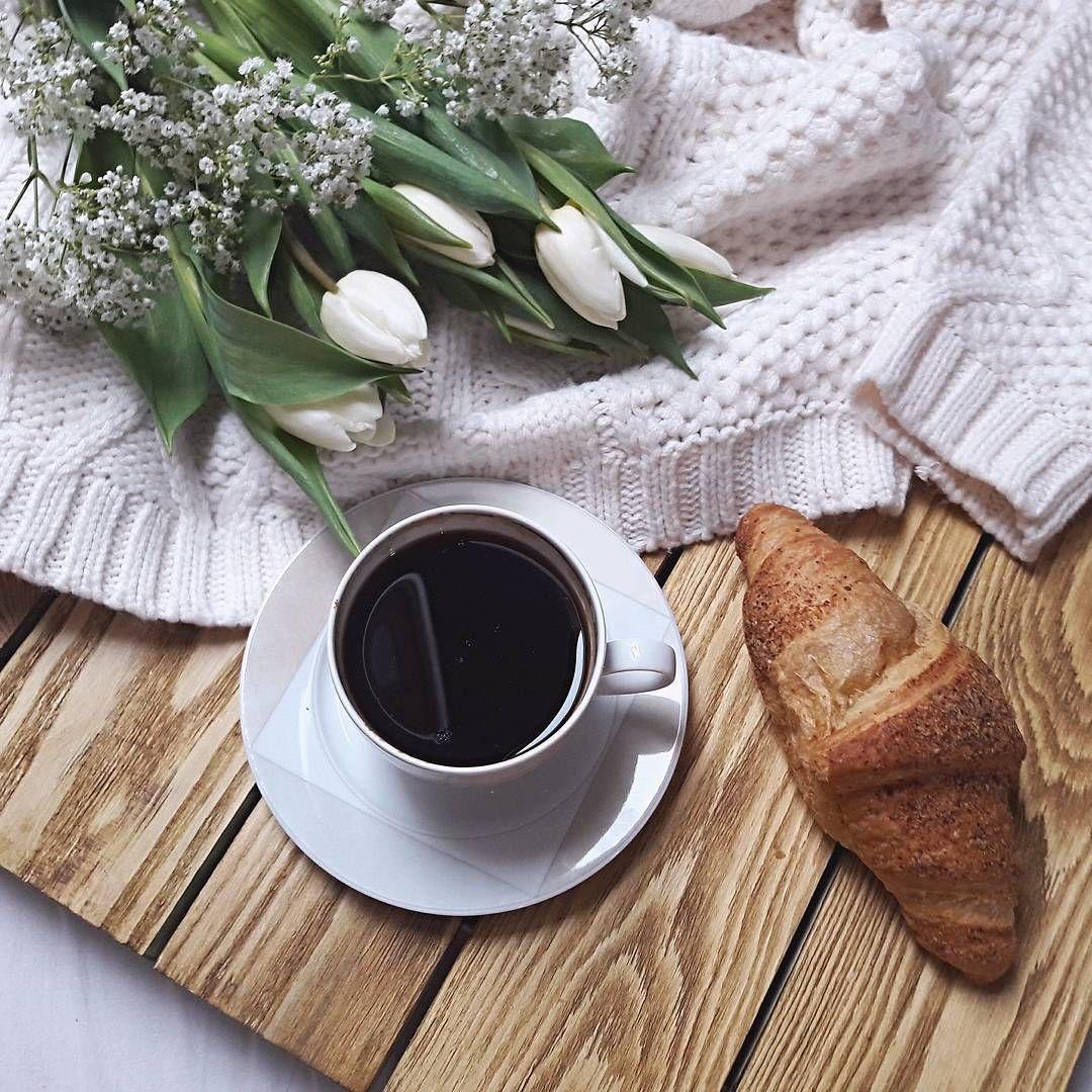 готовим фото утреннего кофе на столе поздравлений папе