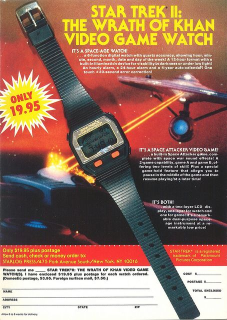 cool old video games ads, do you remember buying this game