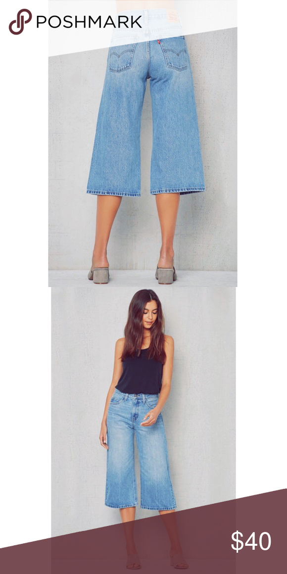 The Denim Culottes by Levi s A cute pair of high waisted d56f4511c