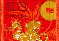 chinese red envelope dragon chinese new year pinterest