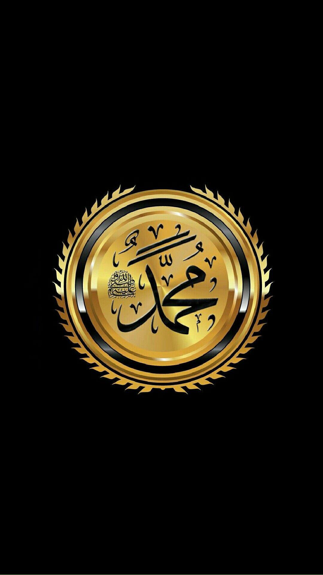 Mbahmud Seni Kaligrafi Seni Dan Kaligrafi Islam