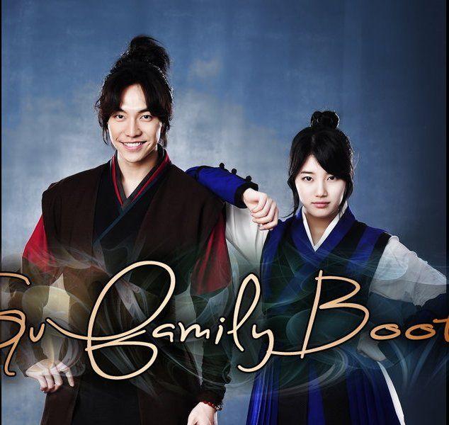 MBC America: Gu Family Book – Lee Seung Gi | My Stories