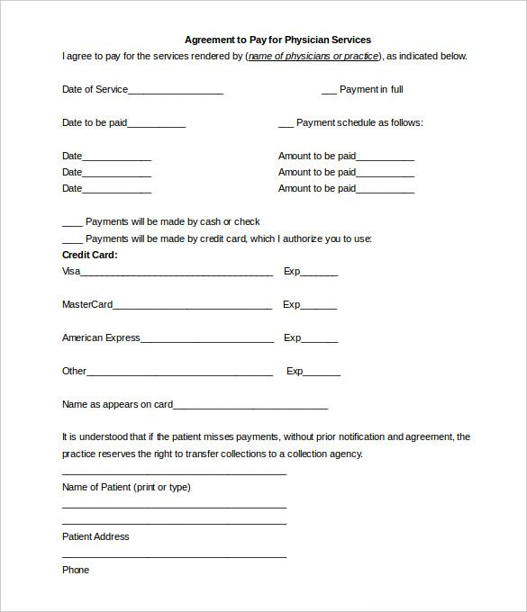 payment agreement samples