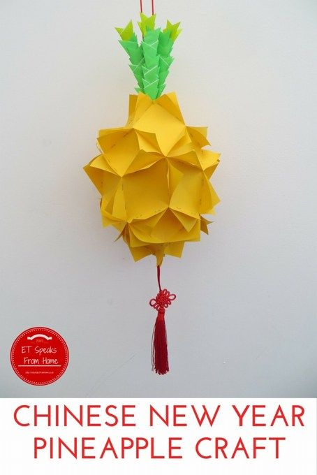 Chinese New Year Pineapple Craft | Origami, Craft and Craft decorations