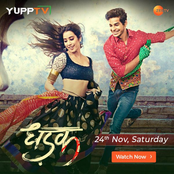 how to watch zee tv serials online for free