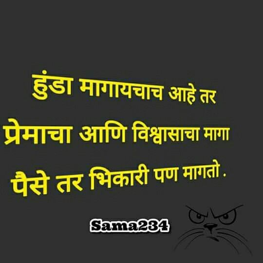 The Best Dowry Quotes In Hindi Hindi Quotes