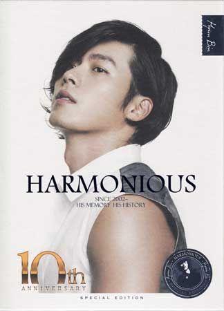 ヒョンビン デビュー10周年記念コレクションDVD HARMONIOUS-HIS MEMORY HIS STORY
