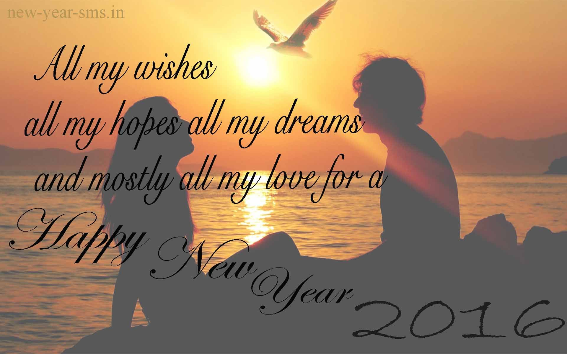 new year wallpaper for love | Happy new year 2016, Happy ...
