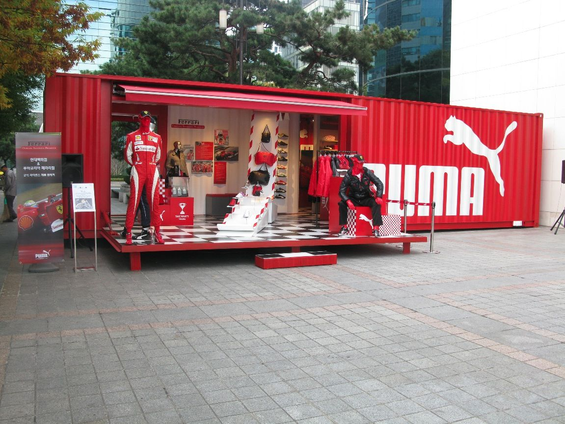 Puma container pop-up store in Seol, South Korea ...