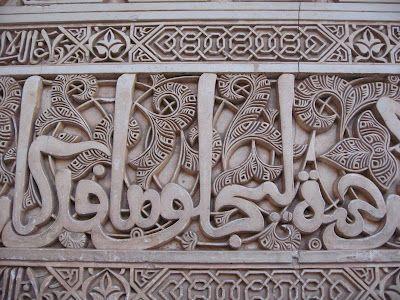 gracias a los Cuentos de La #Alhambra de Washington Irving recorrimos esta maravilla de #Granada