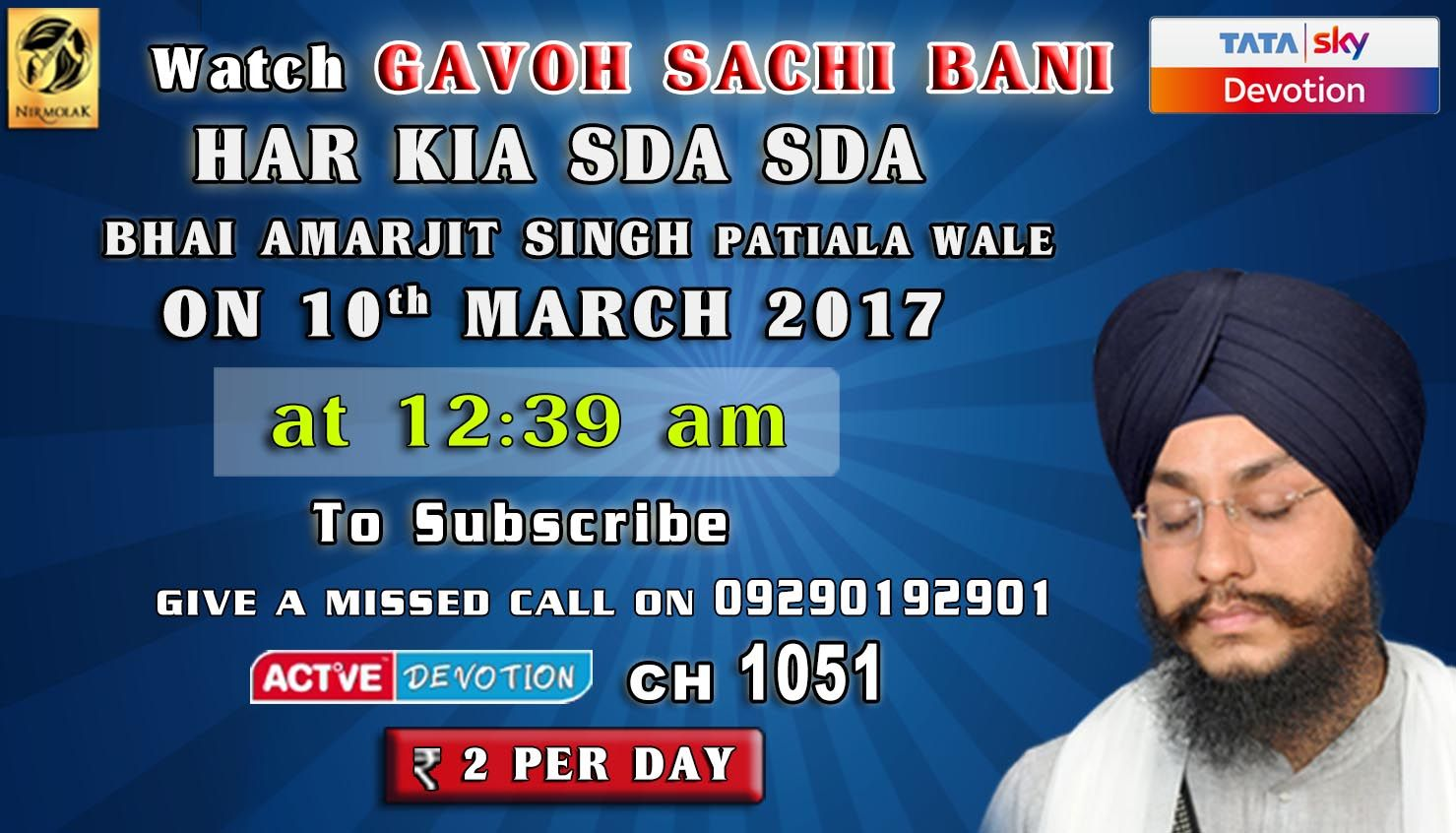 10th March Schedule of Tata Sky Active Devotion Gurbani Channel..  Watch Channel no 1051 on Tata Sky to listen to Gurbani 24X7.. Give A Missed Call On 09290192901 Facebook - https://www.facebook.com/nirmolakgurbaniofficial/ Twitter - https://twitter.com/GurbaniNirmolak Downlaod The Mobile Application For 24 x 7 free gurbani kirtan - Playstore - https://play.google.com/store/apps/details?id=com.init.nirmolak&hl=en App Store - https://itunes.apple.com/us/app/nirmolak-gurbani/id1084234941?mt=8