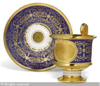 Imperial porcelain (Russian)
