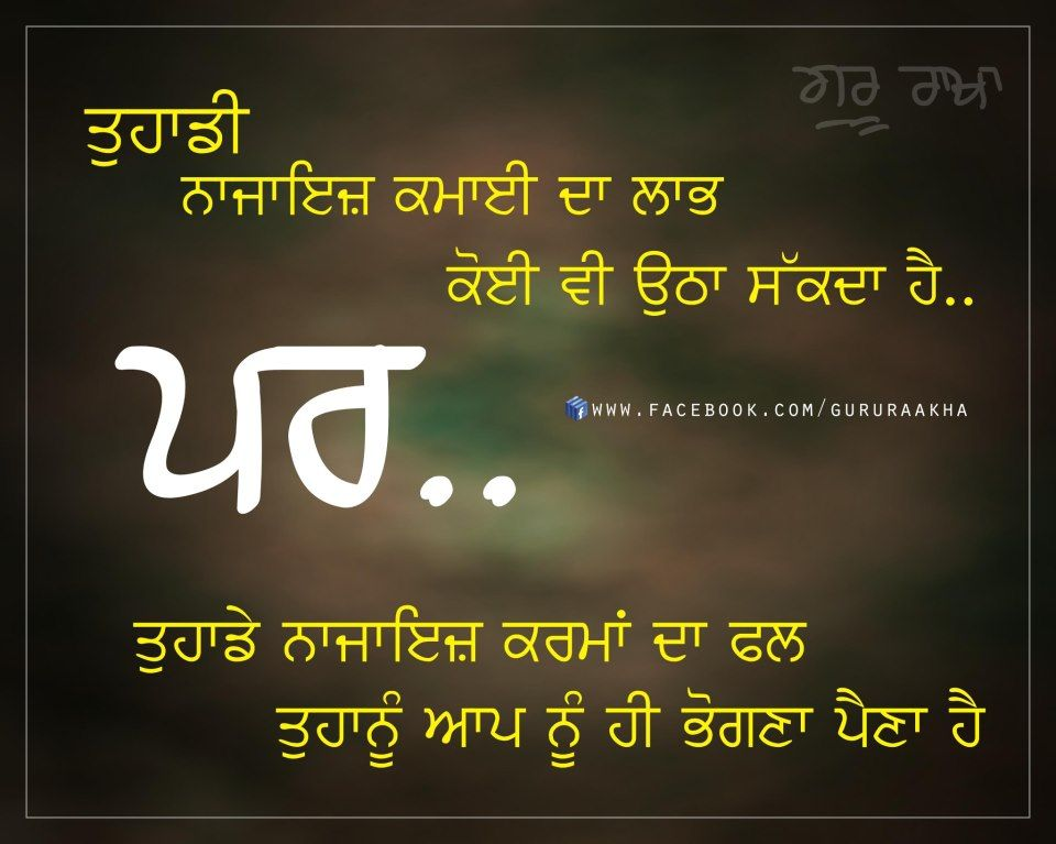 Inspiring Quotes in Hindi - Good Thoughts with Images ...