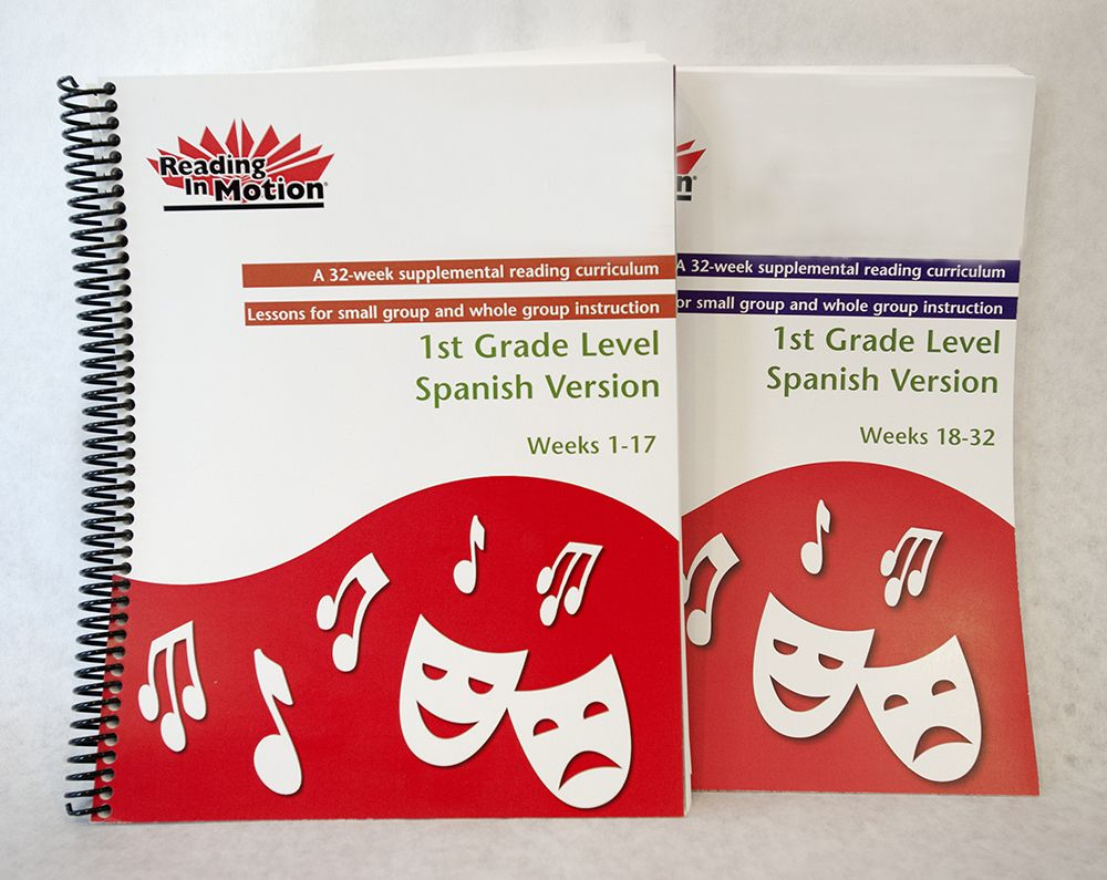 1st Grade Spanish Curriculum Binder Send an order