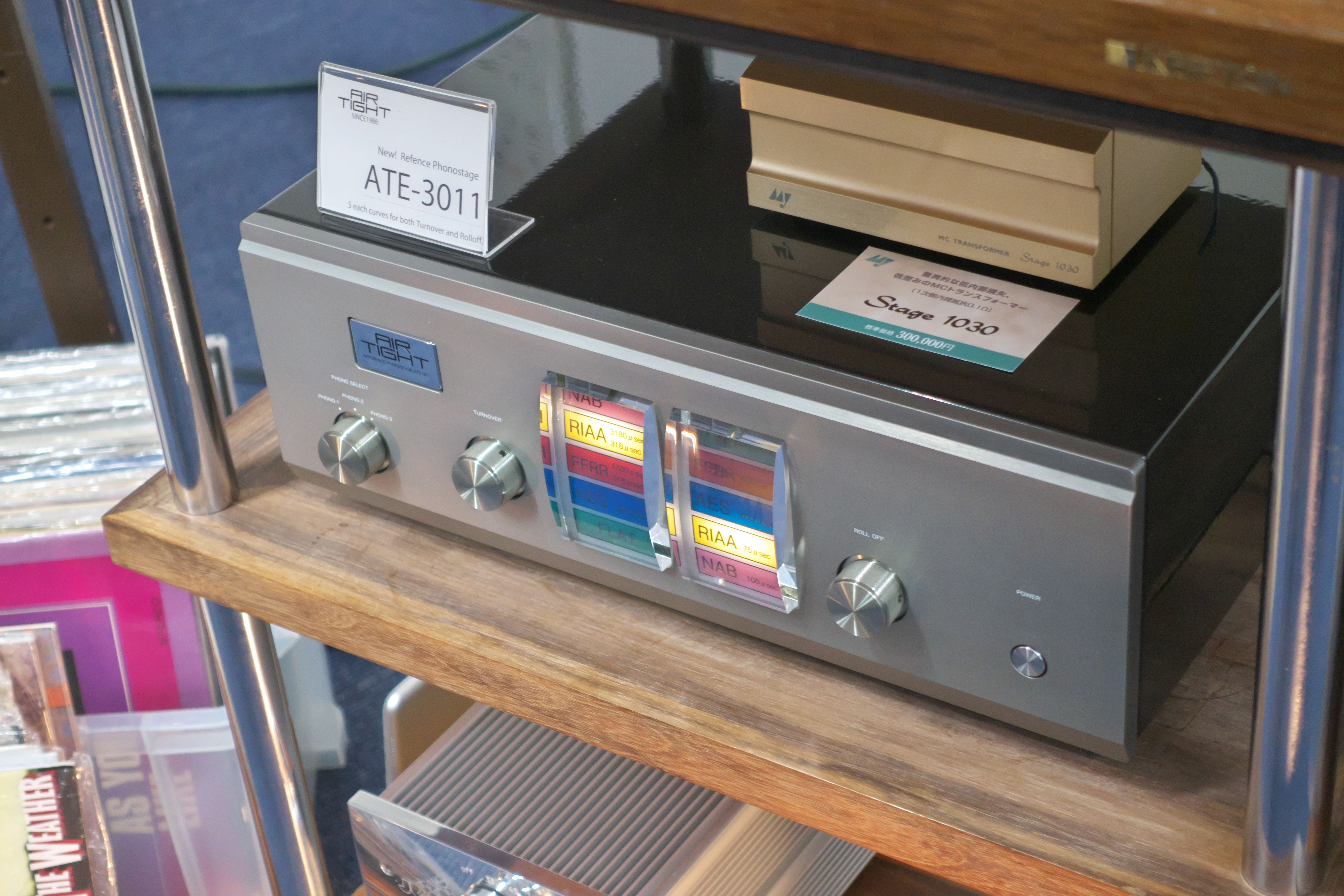 Air Tight Ate 3011 Phono Equalizer Amp Pinterest 22155 W Stereo Power Amplifier Circuit Based On Ba5417