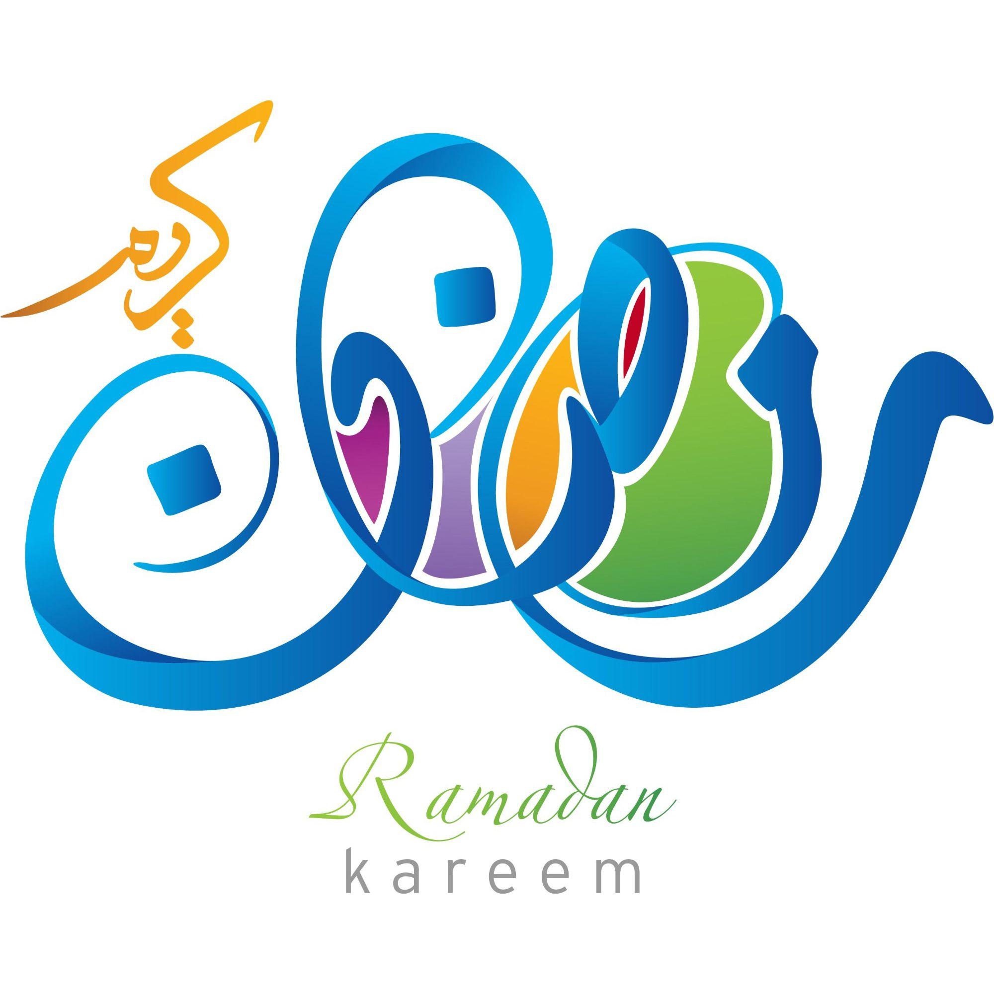 vector arabic ramadan kareem calligraphy 300 ramadan