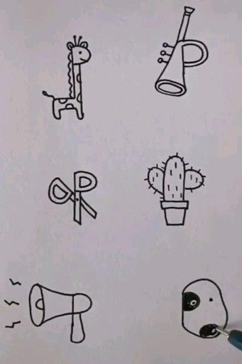 Cute Drawings With Letter P Video Art Drawings Simple Cute Drawings Art Drawings For Kids