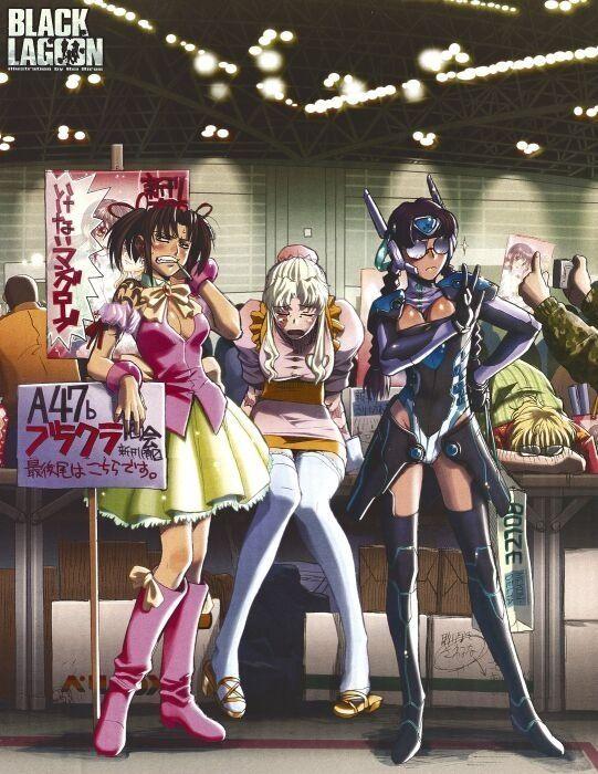 ラグーン広江礼威 Anime ラグーン イラスト アニメイラスト