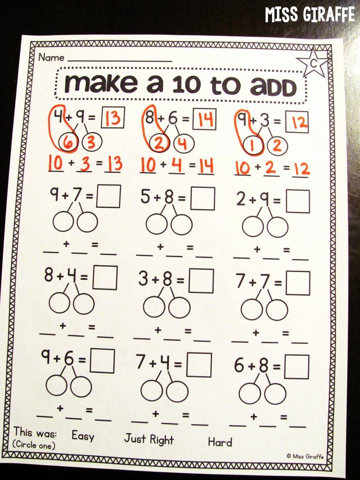 Making Tens Worksheet 2nd Grade Unique Miss Giraffe S