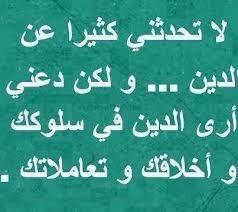 小箩莉h文 97视频在线观看直播 久久精彩在线视频6 成人色导航 公憩关系小说目录短篇 Islamic Love Quotes Cool Words Words