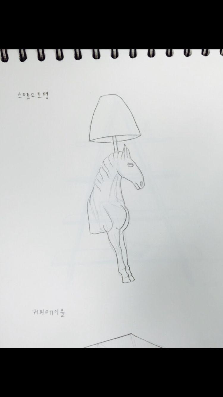 스텐드조명
